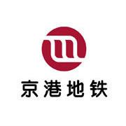 京港地铁logo