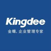 金蝶软件logo
