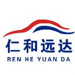 北京仁和远达汽车销售服务有限公司logo