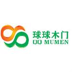 山东菏泽球球木业logo