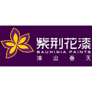 紫荆花制漆logo
