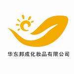 杭州邦成化妆品有限公司logo