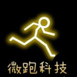 杭州微跑科技logo