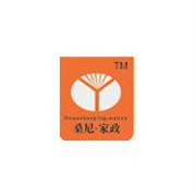 天津桑尼家政服务有限公司logo