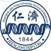 上海仁济医院logo