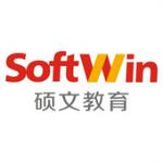 贵州硕文软件工程有限公司logo