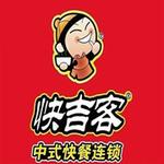 快吉客中式快餐logo
