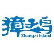 大连獐子岛渔业集团股份有限公司logo
