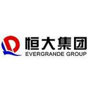 恒大园林集团logo