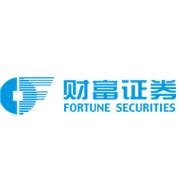 财富证券logo