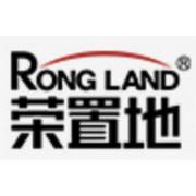 青岛荣置地顾问有限公司logo