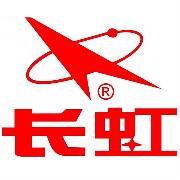 四川长虹多媒体公司logo