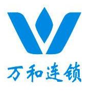 重庆万和药房logo