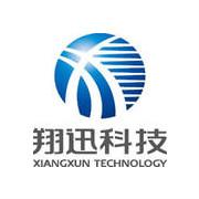 西安翔迅科技有限责任公司logo