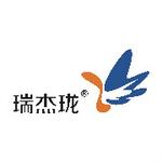 瑞杰珑logo