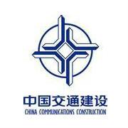 江苏高速公路工程养护有限公司logo