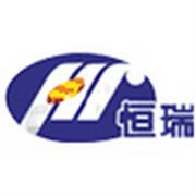 江蘇恒瑞醫藥logo