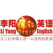 李阳疯狂英语logo