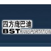 青岛四方庞巴迪logo