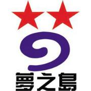 南宁梦之岛logo