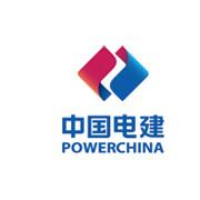 河北电建一公司logo