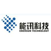 昆明能讯科技有限责任公司logo
