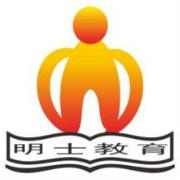 明士教育logo