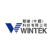苏州联建科技有限公司logo