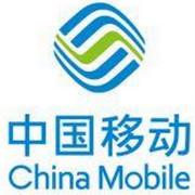 浙江移动logo