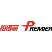 佛山普立华科技有限公司logo