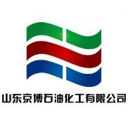 山东京博石化有限公司logo
