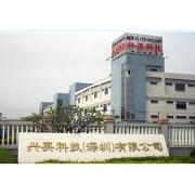 兴英科技logo