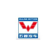 柳州五菱汽车logo