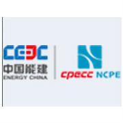 华北电力设计院logo