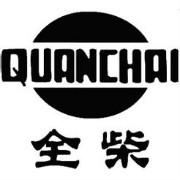 安徽全柴动力股份logo