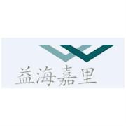 益海(连云港)粮油工业有限公司logo