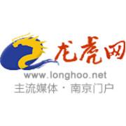南京龙虎网logo