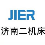 濟南二機床集團有限公司logo