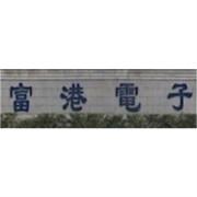 东莞富港电子logo