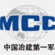 中国一冶logo