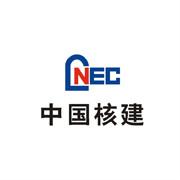 中国核工业第五建设公司logo