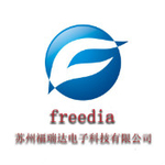 福瑞达电脑logo