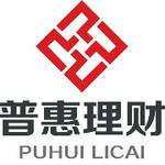普惠理财logo