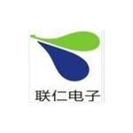 郴州联仁电子有限责任公司logo