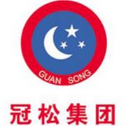 上海冠松集团有限公司logo