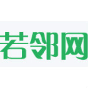 若邻网logo