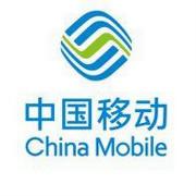 中国移动终端公司logo