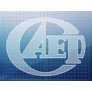 中国工程物理研究院logo