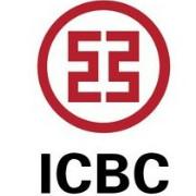 中國工商銀行軟件中心logo