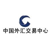 中国外汇交易中心logo